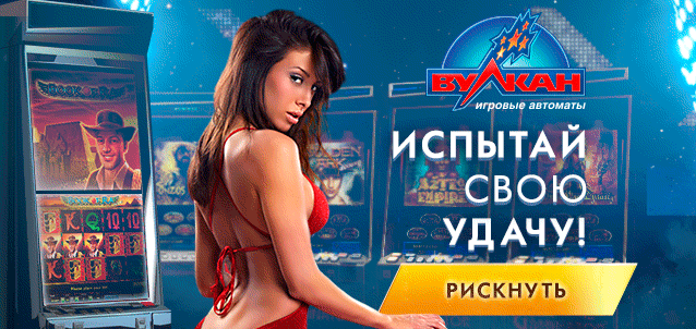 Как выиграть в казино нью вегас