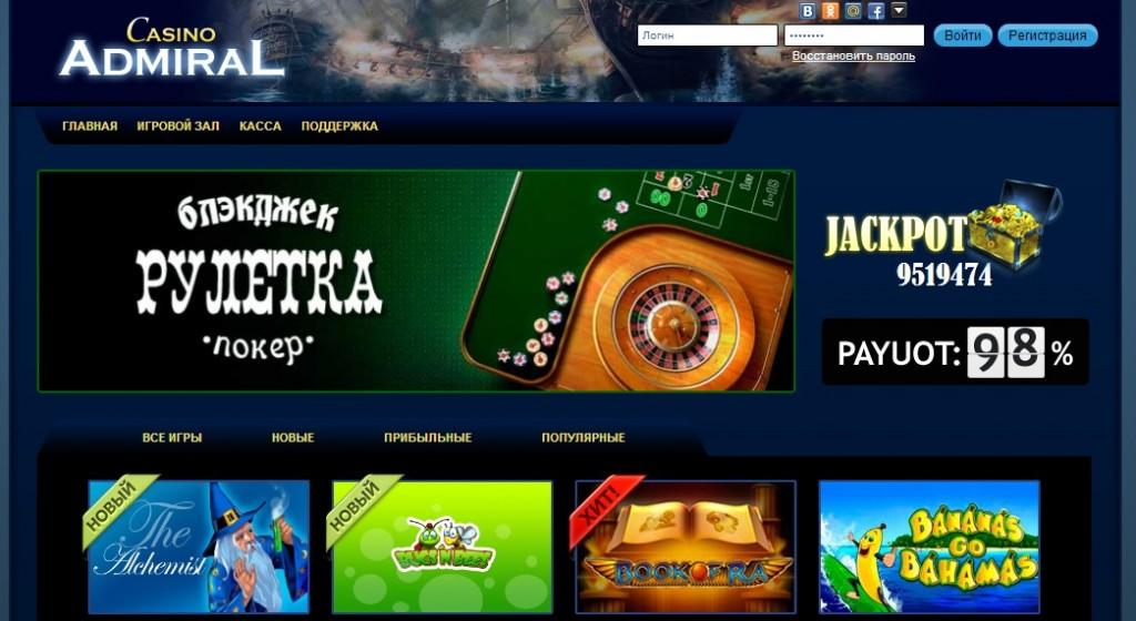 Игровые автоматы слоты играть бесплатно и без регистрации с кредитом 5000 зарегистрироваться в игровых автоматах пин ап
