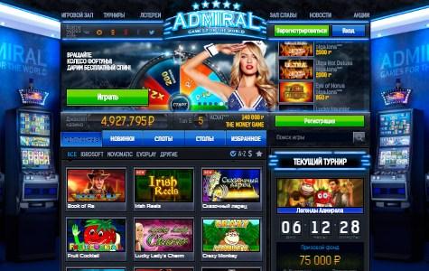 Игровые автоматы играть в украина как заработать деньги в интернете без вложений без казино