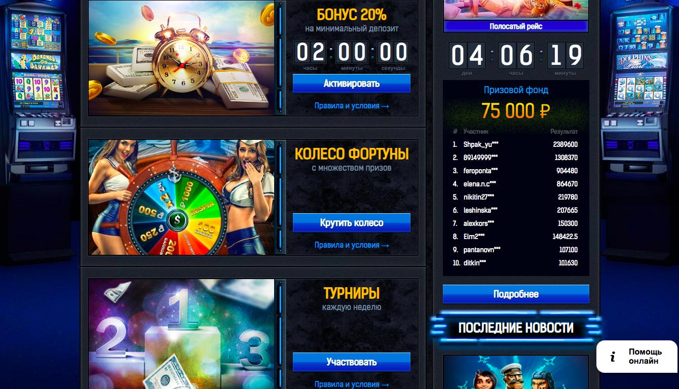 Телефон доверия игровые автоматы киев тимошенко