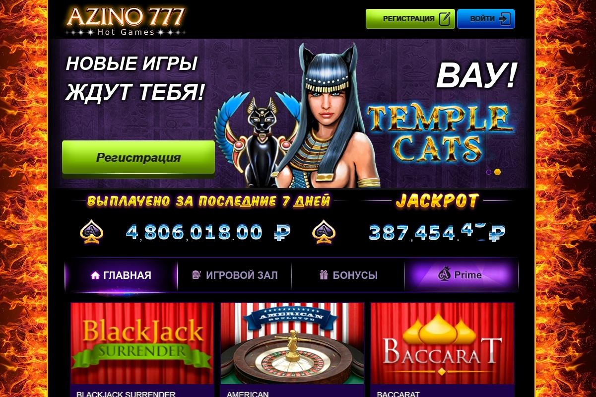 1 х бет казино играть
