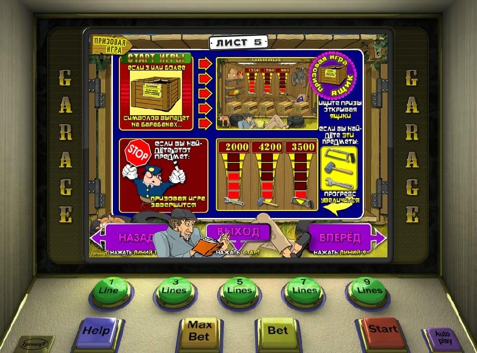 игровые автоматы обезьянка бесплатно