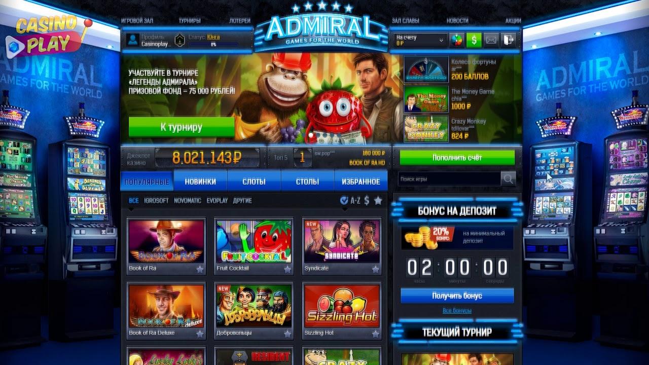 Зароботать в онлайн казино