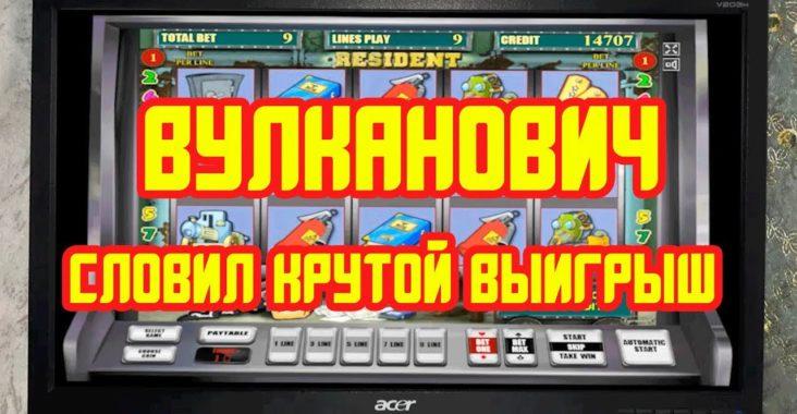 братва игровые автоматы скачать