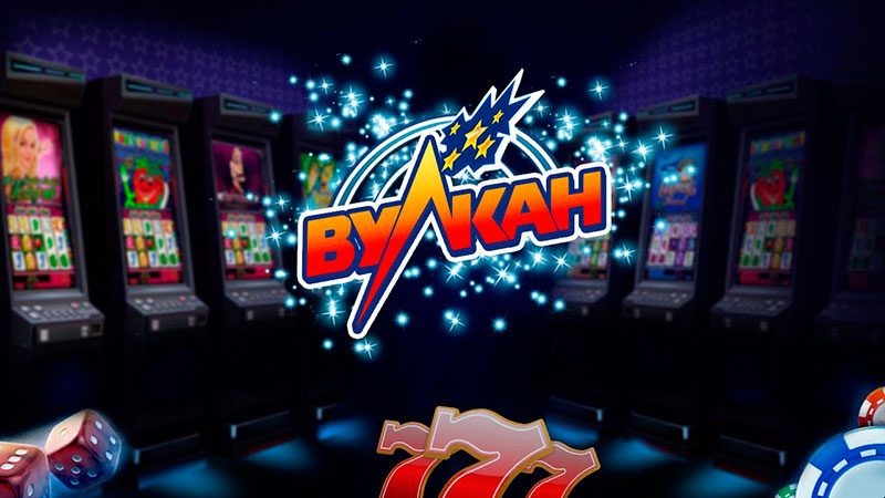 Казино император игровые автоматы бесплатно casino igri online