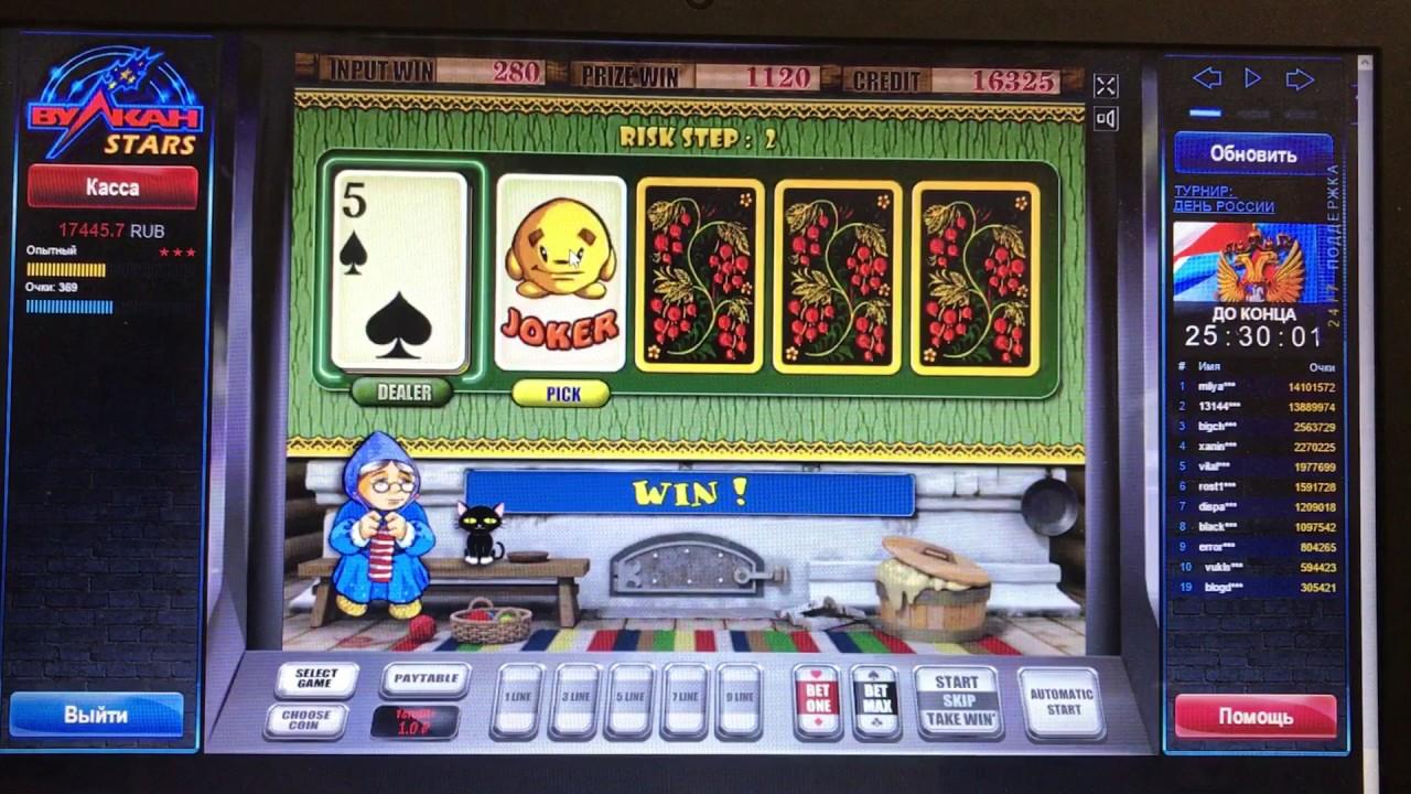 Играть игровые автоматы по интернету фин и джейк играть онлайн бесплатно карты