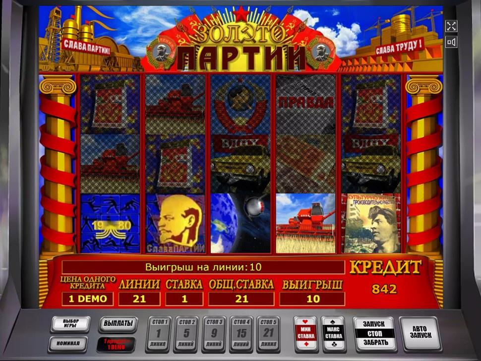 Скачать игровые автоматы лягушки обезянки клубнички free online real money casino games