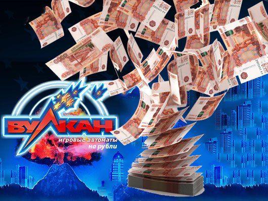 Интернет казино на деньги в рублях what is the best online casino то