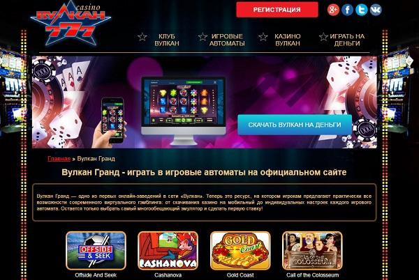гаминаторы игровых автоматов играть бесплатно и без регистрации братва