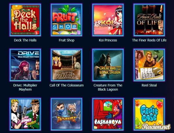 Игровые автоматы жуки играть бесплатно онлайн