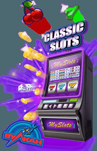 Слот 2 игровой автомат игровые автоматы gold wings