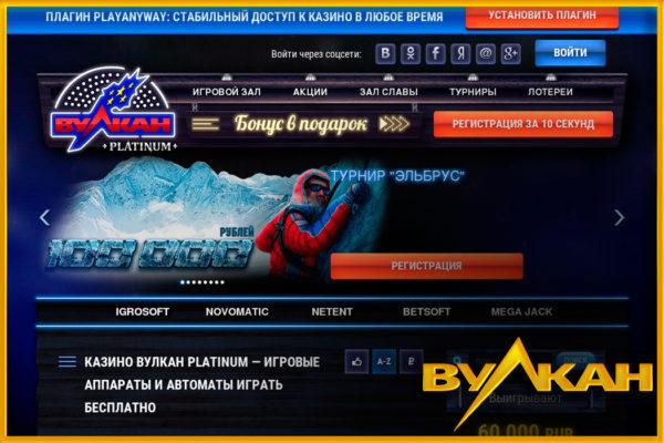 Вавада казино онлайн официальный