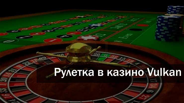 mega jack игровые автоматы poker
