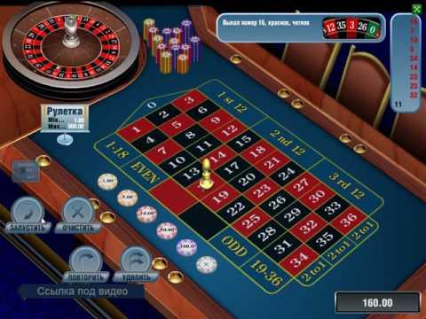 Бездепозитные бонусы казино пополнения