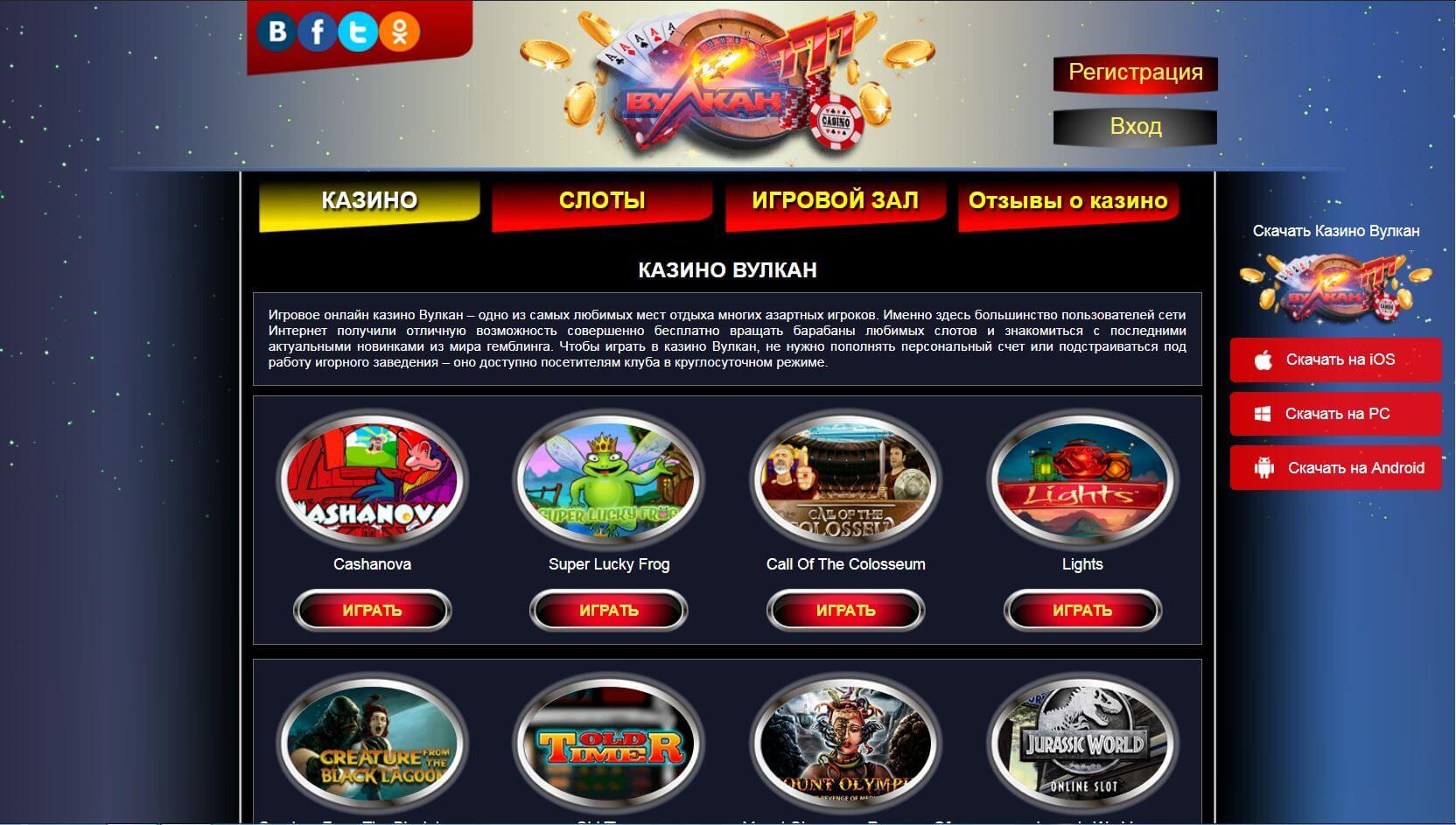 Играть онлайн бесплатно без регистрации игровые автоматы слоты китайские