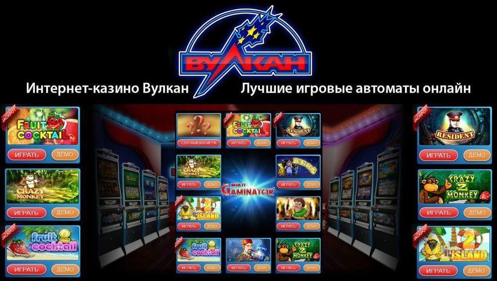 Бесплатные игровые автоматы играть бесплатно игроа одиссей как играть в веришь не веришь без карт