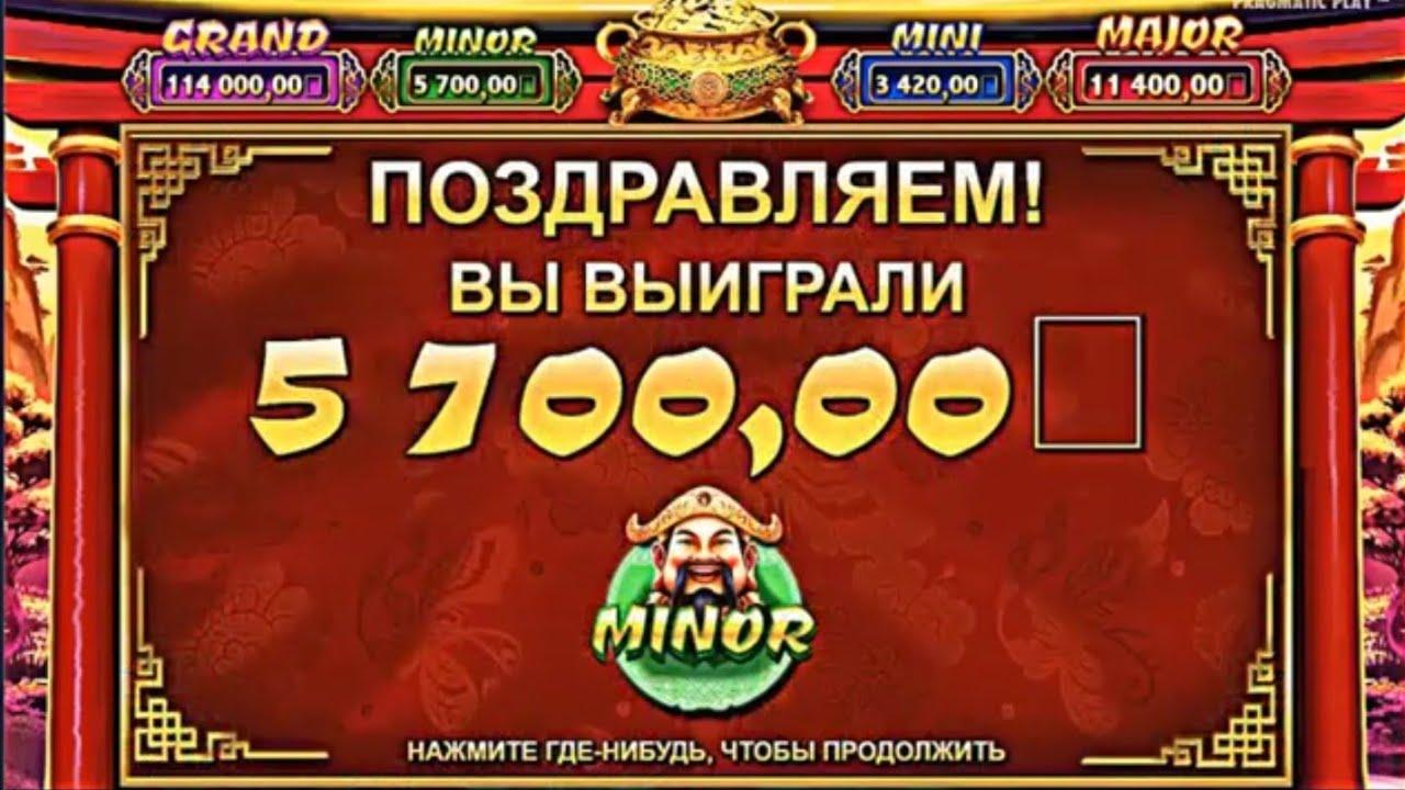 Секрет рулетки технология онлайн скачать бесплатно играть бесплатно в казино лягушки